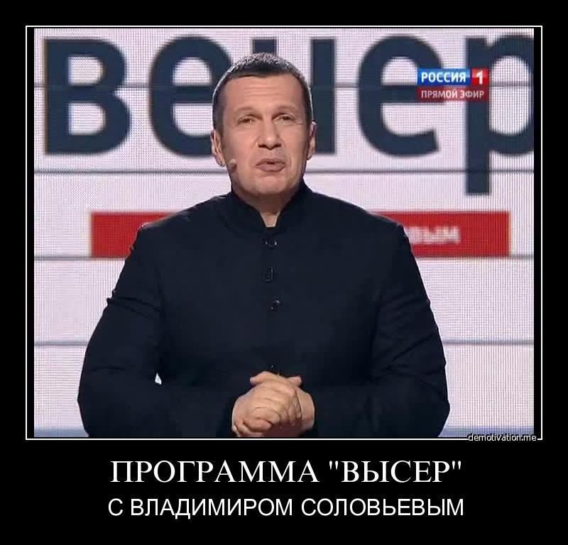 Российское ТВ, построенное по заветам Геббельса, является оружием информационного террора, - Немцов - Цензор.НЕТ 4637