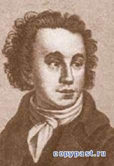 Эти стихотворения расходятся по всей России в списках около двух столетий.