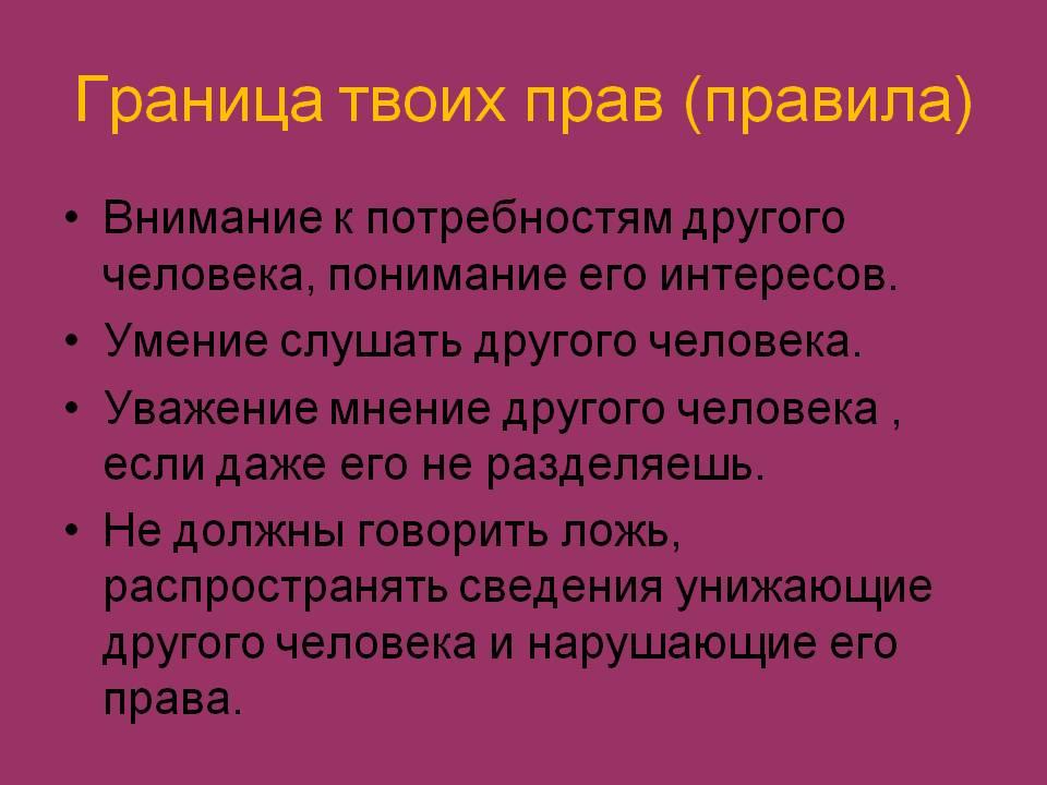trahayut-tetok-v-vozraste-i-konchayut-nih
